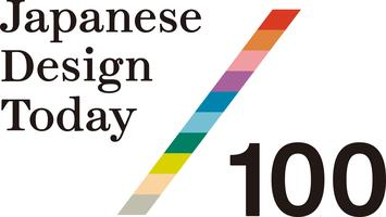Japanese Design Today 100: The Designscape of...