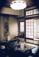 Maybelle Calligraphy Workshop Fukuoka, Japan 1-4 PM