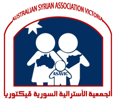 Syrian Appeal - East Melbourne