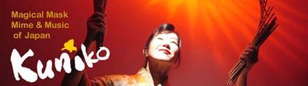 Kuniko Yamamoto - Japanese Storyteller