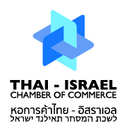 Thai - Israel Chamber of Commerce logo