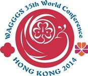 WAGGGS 35th World Conference- pre-register for sessions