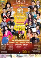 Independence Day Concert - 60 Năm Cuộc Đời, 20 Năm...