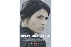 Brave Miss World Film- Free Screening and Discussion