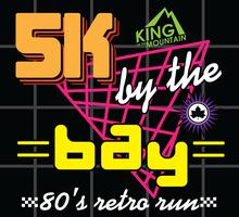 """5k by the Bay """"Retro Run"""""""