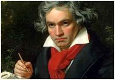 Beethoven Piano Society of Europe logo