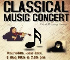 Wai Mizutani Concert with Special Guest Idara Aguinaga