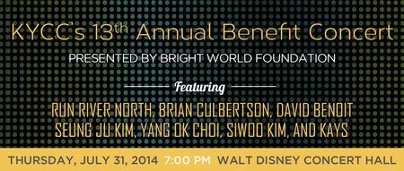 KYCC's 13th Annual Benefit Concert Feat. Run River...