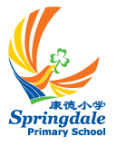 Springdale Primary School logo