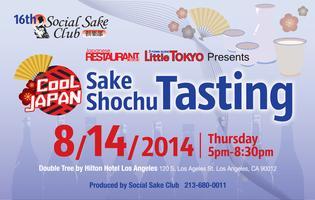 Sake Shochu Beer Tasting