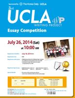 The 3rd UCLA Writing Project-Korea Daily Essay...