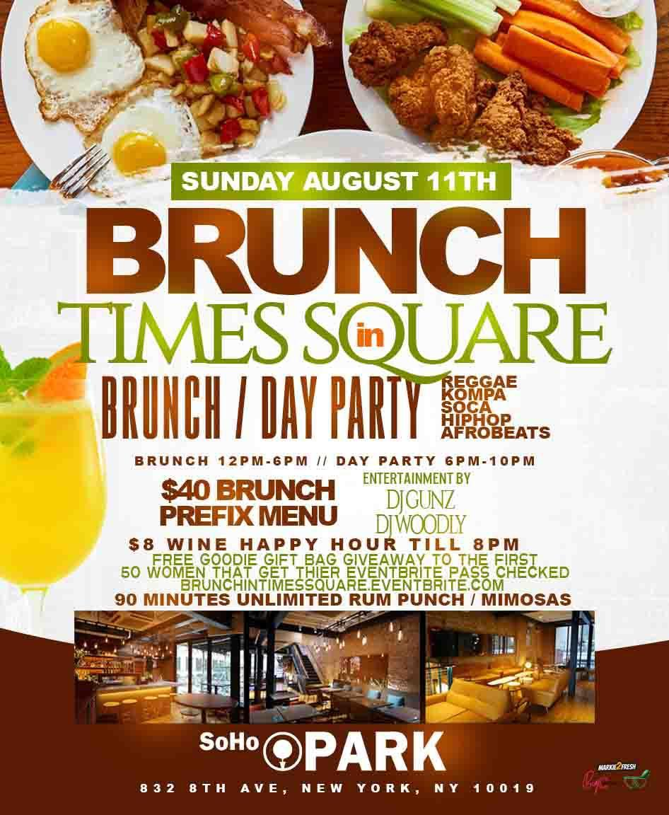 CARIBBEAN BRUNCH SUNDAYS AT SOHO PARK #TEAMINNO