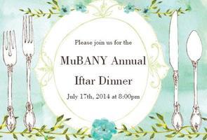 MuBANY Annual Iftar