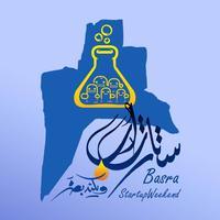 Basra Startup Weekend 08/2014