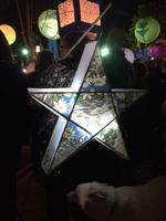 Atlanta BeltLine Lantern Parade Workshop: Medium Size...