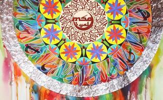 The 11th Annual Eid Banquet