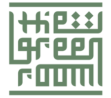 The Green Room (IFSSA) logo