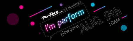 #IAMPERFORM Glow Party Zumba® Fitness/Boss Chick Dance...