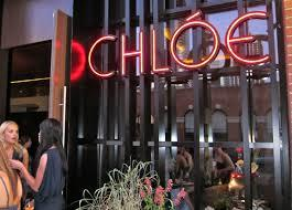 Meetups Party on the Patio@Chole on 7/18 7pm bring...