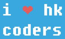 Hong Kong Code Conference (by Codeaholics)