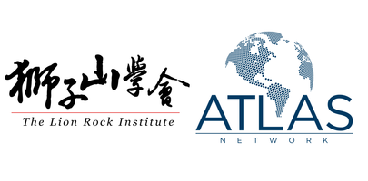 The Atlas Network Experience in Hong Kong