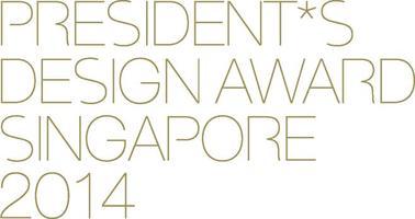 PRESIDENT'S DESIGN AWARD 2014 Jurors' Forum II