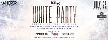 Whisper's Annual White Party