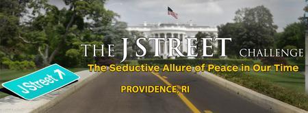 The J Street Challenge- Providence, RI