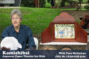 Kamishibai (Paper Theater) Performance for Kids