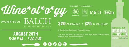 BRW2014 Wine-ol-ogy