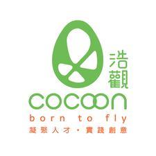 CoCoon 浩觀 logo