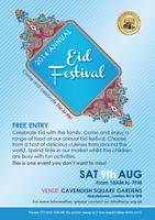 Eid Festival in Cavendish Square London