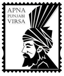APV Bhangra logo