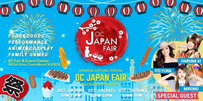OC Japan Fair