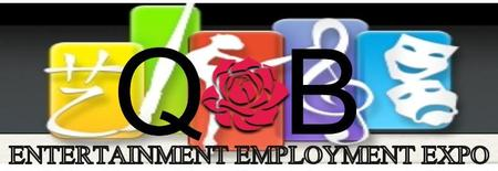OCT 18: Entertainment Employment Expo (EX3) to benefit...