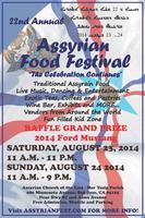22nd Annual Assyrian Food Festival