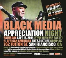 Black Media Appreciation Night