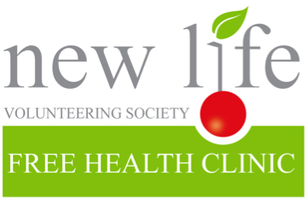 NLVS Free Health Clinic Annual Gala and Silent Auction