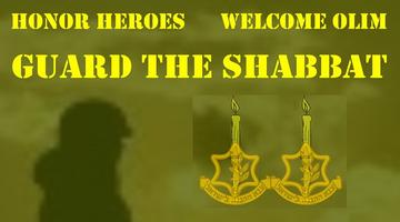 TLV Shabbat Dinner Honoring Lone Soldiers & Welcoming...