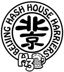 Beijing Hash House Harriers logo