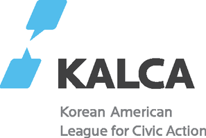 Photo: KALCA Fall Happy Hour Fundrasier