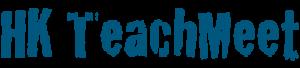 HK TeachMeet