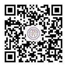 UCAHP(US-China Association of High-level Professionals) logo
