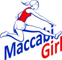 Maccabi Canada presents Maccabi Girl Event in...