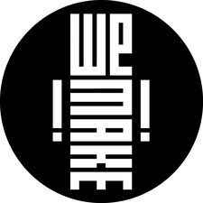 WeMake | makerspace fablab logo