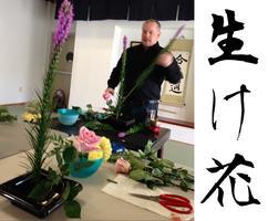 Ikebana Class (The Japanese Art and Way of Flower...