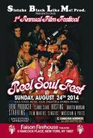 Reel Soul Festival