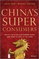 China's Super Consumers LA Book Launch Party