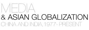 Media & Asian Globalization: China and India, 1977-present