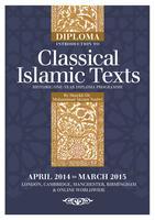 Kitab al-Risāla fī Uṣūl al-Fiqh | Introduction to...